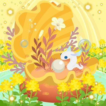 黄金貝の島.jpg
